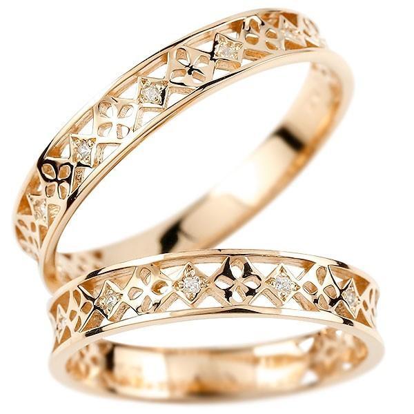 激安ブランド 婚約指輪 ペアリング ピンクゴールドk18 ダイヤモンド エンゲージリング ダイヤ 18金 指輪 透かし 結婚指輪 マリッジリング リング 宝石 カップル 送料無料, STYLISH LIFE a9068a3f