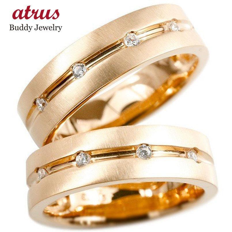 【超目玉】 ペアリング ピンクゴールドk10 キュービックジルコニア 指輪 幅広 ホーニング加工 つや消し 10金 結婚指輪 マリッジリング リング カップル 送料無料, 神戸クリスマスギャラリー d902a1e7