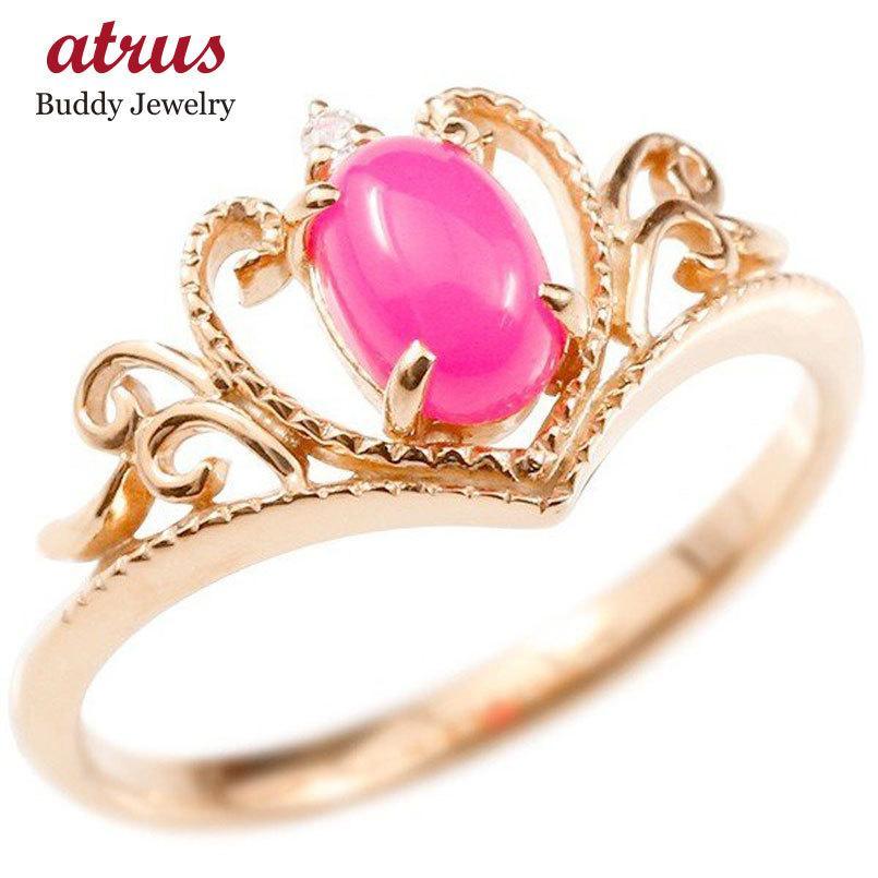 かわいい! 婚約指輪 リング ピンクゴールドk18 ティアラ ピンクカルセドニー ダイヤモンド エンゲージリング 指輪 透かし ピンキーリング プリンセス 18金 レディース, ブリスエレファントカフェテリア 4ef1bb55