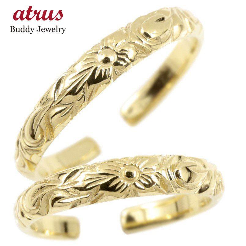 人気TOP ハワイアンジュエリー ペアリング 結婚指輪 イエローゴールドk18 指輪 フリーサイズ ハワイアンリング プルメリア 地金 18金 カップル 2本セット 送料無料, 蒲刈町 c8154a86