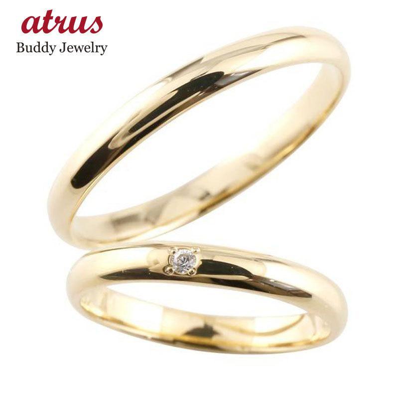 正規品販売! ペアリング 安い 甲丸 ゴールド 18k 人気 結婚指輪 イエローゴールドk18 マリッジリング ダイヤモンド 一粒 ダイヤ 18金 ストレート 男性 女性 最短納期, 波崎町 5b48b1c3