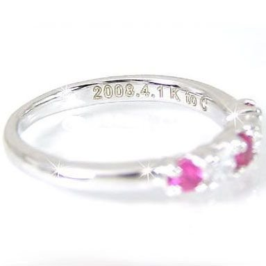 指輪 リングの文字入れ  刻印|atrus