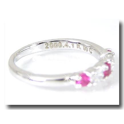 指輪 リングの文字入れ  刻印|atrus|02