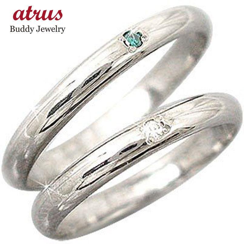【おまけ付】 甲丸 ペアリング 結婚指輪 マリッジリング ダイヤモンド ホワイトゴールドk18 結婚式 18金 ダイヤ ストレート カップル 2.3 プレゼント 女性 送料無料, モロツカソン 004d6745