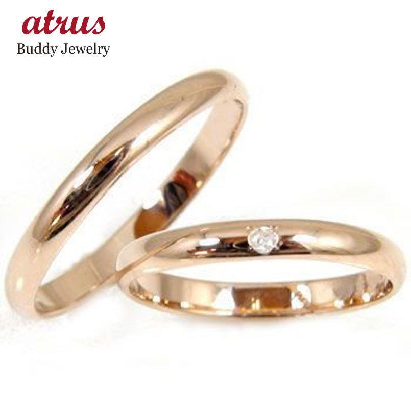 結婚指輪 ペアリング 2本セット 甲丸 指輪 ペア 人気 ピンクゴールドk18 一粒 ダイヤモンド マリッジリング ダイヤ 18金 ストレート 最短納期