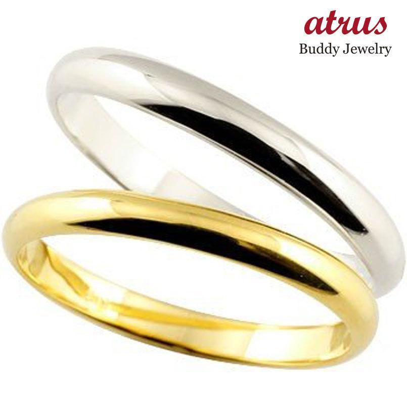 甲丸 ペアリング 指輪 イエローゴールドk10 ホワイトゴールドk10 結婚指輪 マリッジリング 10金 ストレート カップル 2.3 甲丸  プレゼント 女性 送料無料 atrus