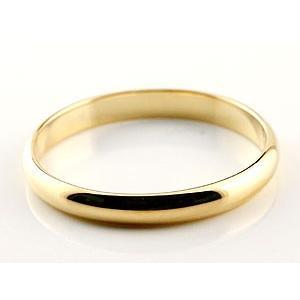 甲丸 ペアリング 指輪 イエローゴールドk10 ホワイトゴールドk10 結婚指輪 マリッジリング 10金 ストレート カップル 2.3 甲丸  プレゼント 女性 送料無料 atrus 03