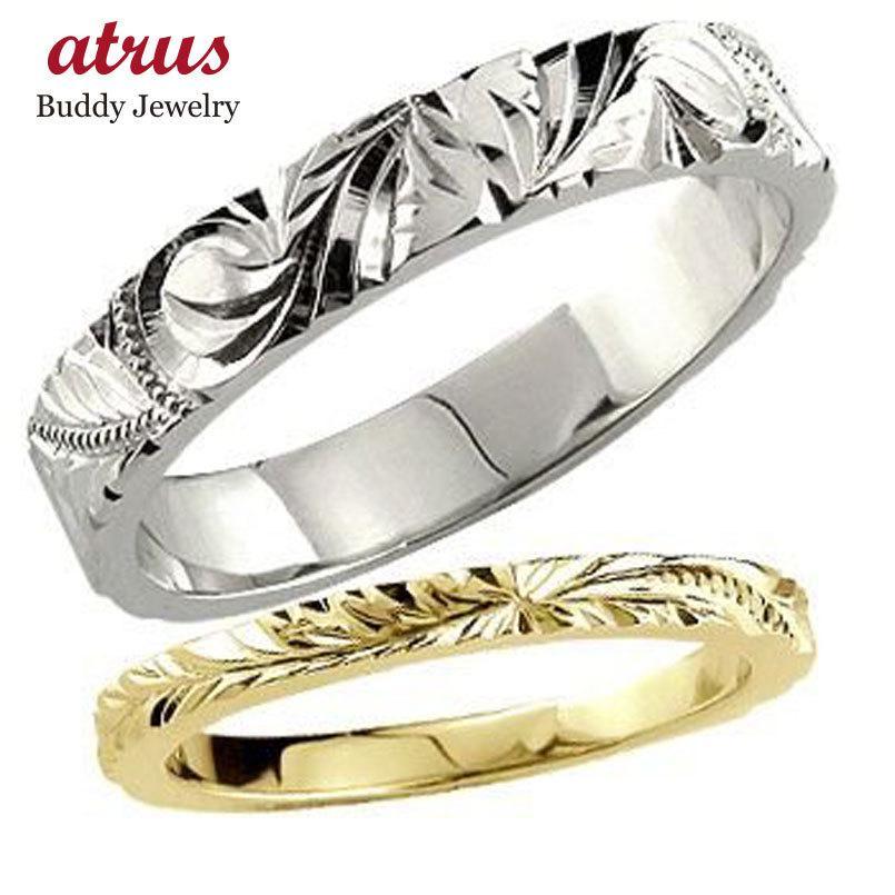 優れた品質 ハワイアンジュエリー 結婚指輪 ハワイアンペアリング ホワイトゴールドk10 イエローゴールドk10 2本セット 10金 ストレート カップル プレゼント 女性, うきうきワインの玉手箱 e0e2595d