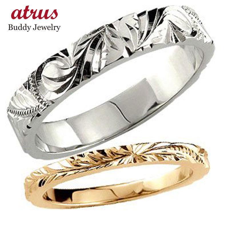 人気激安 ハワイアンジュエリー ペアリング 結婚指輪 ホワイトゴールドk18 ピンクゴールドk18 マリッジリング 結婚式 18金 ストレート カップル 送料無料, アンサーフィールド e592b77e