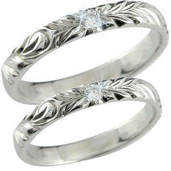 46fc18cea8 ... イニシャルをお選び下さい A B C D E F G H I J K L M N O R S T U W Y プラチナ900で作成 プラチナ950に変更.  結婚指輪 安い ハワイアンジュエリー ペアリング ...