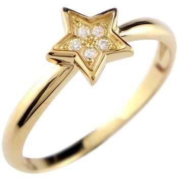 超美品の ピンキーリング ダイヤモンド リング 送料無料 星 スター 指輪 星 イエローゴールドk18 18k 指輪 18金 ダイヤ 4月誕生石 ストレート 送料無料, 土岐市:6e7bdf3b --- levelprosales.com