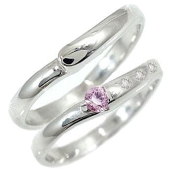 【期間限定お試し価格】 結婚指輪 レディース 指輪 ピンクサファイア ダイヤモンド ホワイトゴールドk18 ダイヤ 18金, クリーム大福のお店【伊豆みかど】 c1d9c495