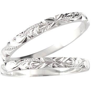 アンマーショップ 結婚指輪 レディース 指輪 プラチナ プラチナ900, 健康ストア 健友館 9131afcd