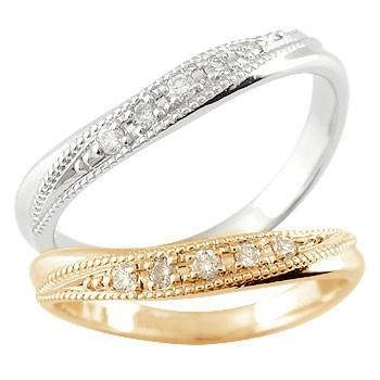 セール 登場から人気沸騰 結婚指輪 レディース 指輪 ダイヤモンド ピンクゴールドk18 ホワイトゴールドk18 18金 ダイヤ, インテリア雑貨Cute 8a892cf9