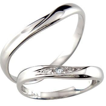 【お買い得!】 結婚指輪 レディース 指輪 ダイヤモンド ハードプラチナ950 アクア ダイヤ, タイヨートマー 65535edd