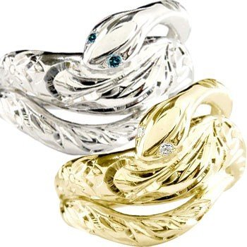【美品】 結婚指輪 レディース 指輪 ダイヤモンド ブルーダイヤモンド 蛇 イエローゴールドk18 ホワイトゴールドk18 ダイヤ 18金, マサノスケ f3619929
