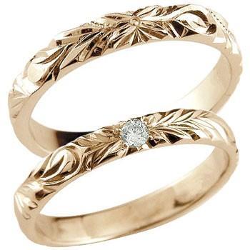 爆買い! 結婚指輪 メンズ ピンクゴールドK18 ダイヤモンド 18金 ダイヤ, マカベグン fda20f65