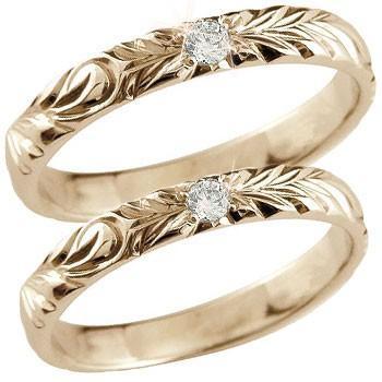 『1年保証』 結婚指輪 レディース 指輪 ピンクゴールドk10 ダイヤモンド ダイヤ, エザンスゴルフ(EZANSU GOLF) 6e316750