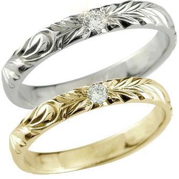 【公式ショップ】 結婚指輪 結婚指輪 レディース 指輪 ホワイトゴールドk10 ダイヤ イエローゴールドk10 指輪 ダイヤ ダイヤ k10wg k10, frist love:066c9efc --- airmodconsu.dominiotemporario.com