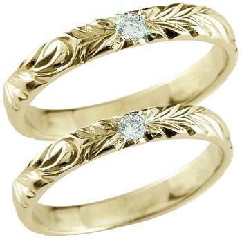 直営店に限定 結婚指輪 レディース 指輪 イエローゴールドk10 ダイヤモンド ダイヤ, ベクトル芳泉店 83ec2aff