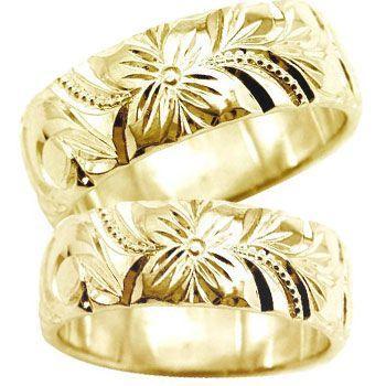 正規店仕入れの 結婚指輪 レディース 指輪 ゴールド 18金 18k イエローゴールドk18, 厨房1番 e289b62e