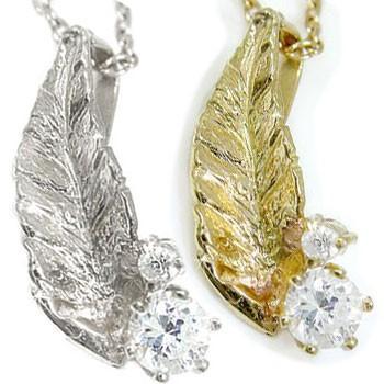 買い保障できる ネックレス メンズ ペア ダイヤ ダイヤモンド ダイヤ ゴールドK18 ペア 0.11ct ゴールドK18 18金, ジーラブ:fc17c7c3 --- airmodconsu.dominiotemporario.com