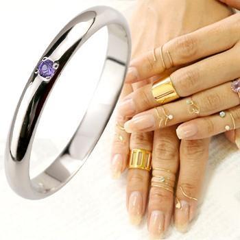 流行に  リング アメジスト メンズ リング 指輪 指輪 アメジスト プラチナ, チョイする:183325b0 --- airmodconsu.dominiotemporario.com