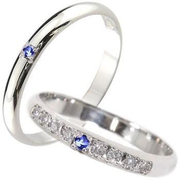 格安 結婚指輪 レディース 指輪 プラチナ ダイヤモンド サファイア ダイヤ, KOMEHYO USED WEAR 033ffe43