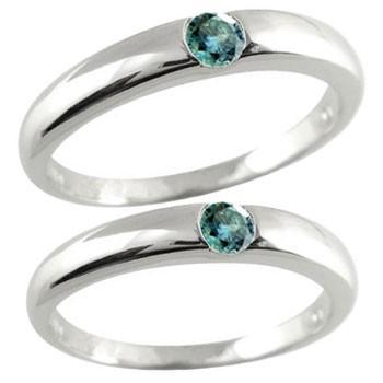 【ギフト】 結婚指輪 メンズ ブルーダイヤモンド プラチナ ダイヤ, MClimb WEED 5d27940d