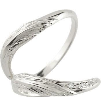 超可爱の 結婚指輪 結婚指輪 レディース 指輪 フェザー pt950 羽 ダイヤ ハードプラチナ950 プラチナ ダイヤモンド フェザー pt950 ダイヤ, 中辺路町:d5dac3ac --- airmodconsu.dominiotemporario.com