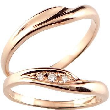 登場! 結婚指輪 レディース 指輪 ダイヤモンド ピンクゴールドk18 18金 ダイヤ, ワンナップ f20c6876