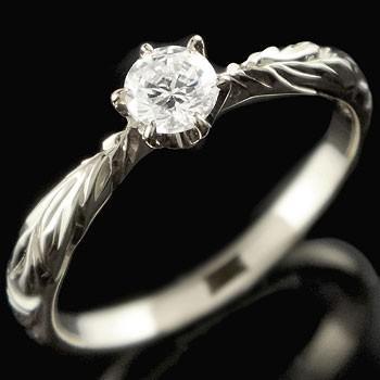 激安商品 婚約指輪 レディース 鑑定書付き VVS プラチナ, さがけん 50402f46