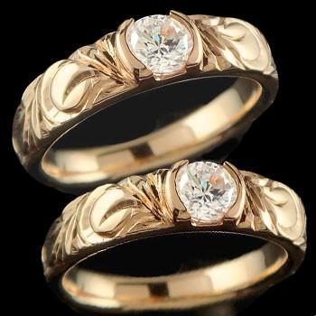 売れ筋商品 結婚指輪 メンズ 鑑定書付き ピンクゴールドk18 メンズ 結婚指輪 ダイヤモンド VS 18金 鑑定書付き ダイヤ, LOVELY DAY:fb721823 --- airmodconsu.dominiotemporario.com