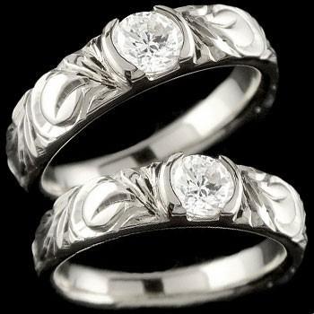 大人の上質  結婚指輪 メンズ 鑑定書付き 鑑定書付き メンズ プラチナ ダイヤモンド SI 結婚指輪 ダイヤ, possible:9a40801f --- airmodconsu.dominiotemporario.com