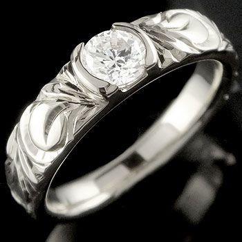 【クーポン対象外】 リング 18金 VS メンズ 指輪 鑑定書付き ダイヤモンド VS メンズ ホワイトゴールドk18 18金 ダイヤ, JUNA Online Shop:6a7751fc --- airmodconsu.dominiotemporario.com