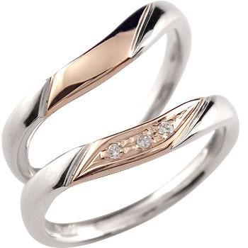 専門店では 結婚指輪 ダイヤ レディース 指輪 レディース プラチナ ダイヤ ダイヤモンド 18金 ピンクゴールドk18 18金, 成城 Blue Jelly ブルージェリー:3b518f18 --- airmodconsu.dominiotemporario.com
