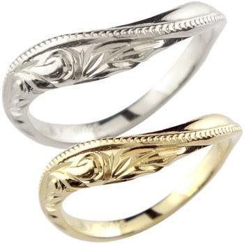 流行 結婚指輪 レディース 指輪 イエローゴールドk10 ホワイトゴールドk10wg, deco&styleらくだ館 7e1a050b