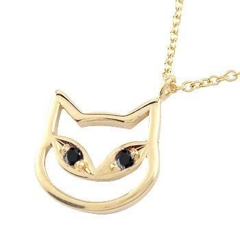 2019人気の ネックレス メンズ メンズ 猫 猫 ブラックダイヤモンド イエローゴールドk18 チェーン チェーン 18金ダイヤ, RSBOX:b3474a0f --- airmodconsu.dominiotemporario.com