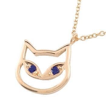 格安人気 ネックレス レディース 猫サファイア 18金 猫サファイア ピンクゴールドk18 レディース チェーン 18金, OAマウス:4ea496d6 --- airmodconsu.dominiotemporario.com
