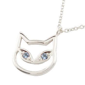 割引発見 ネックレス メンズ ネックレス 猫 タンザナイト ホワイトゴールドk18 1 1 メンズ チェーン 18金, ハイカラ横丁:184168b7 --- airmodconsu.dominiotemporario.com