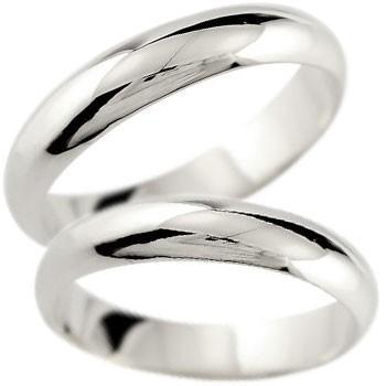 【期間限定お試し価格】 結婚指輪 レディース レディース 指輪 18金 ホワイトゴールドk18 指輪 18金, kiss&cry:1824779e --- airmodconsu.dominiotemporario.com