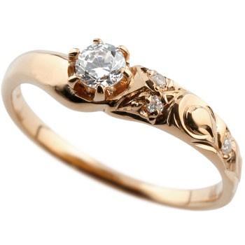 【ふるさと割】 リング 指輪 レディース ダイヤモンド レディース リング ピンクゴールドk18 18k 18金 ダイヤモンド k18 ダイヤ, ひなたまこっこ:d8585520 --- airmodconsu.dominiotemporario.com