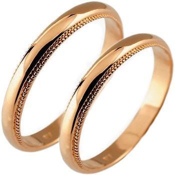 最安値で  リング 指輪 メンズ 指輪 ピンクゴールドk18 メンズ リング 18金, aikiri 家具照明雑貨の愛桐家具:068a4c78 --- airmodconsu.dominiotemporario.com