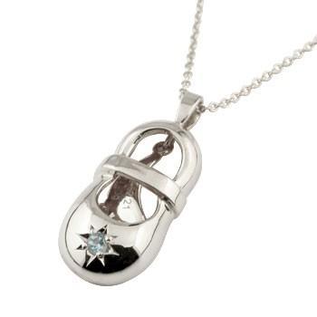 プラチナ ベビー シューズ ペンダント トップ ネックレス  文字入れ 刻印 出産祝い 宝石 送料無料