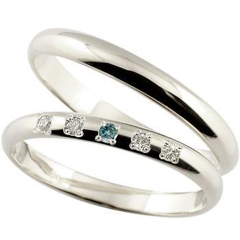 今季一番 結婚指輪 レディース 指輪 ダイヤモンド ブルーダイヤモンド ホワイトゴールドk18 18金 ダイヤ, トレイルランニング専門店SKYTRAIL 5f04064f