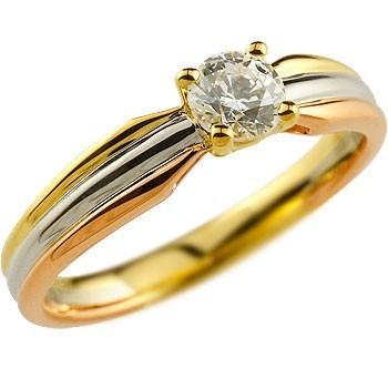 世界的に有名な 指輪 レディース リング 鑑定書付き ダイヤモンド ダイヤモンド SIクラス ゴールドk18 18金 ダイヤ, 福田町 f731dee1
