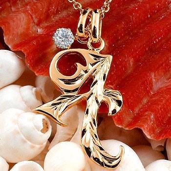 数量限定価格!! ネックレス ダイヤ メンズ イニシャル A ネックレス イニシャル ダイヤモンド ピンクゴールドk18 18金 ダイヤ, ハチオウジシ:1e7226a3 --- airmodconsu.dominiotemporario.com
