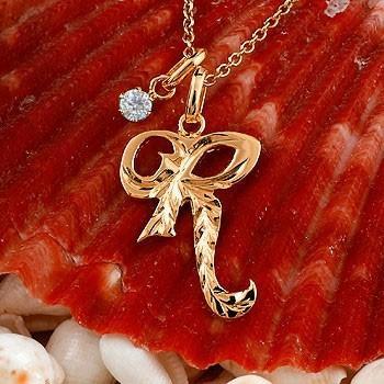 ファッション ネックレス メンズ チェーン ダイヤ イニシャル R ダイヤモンド ピンクゴールドk10 メンズ チェーン ダイヤ, トガクシムラ:a31fcab1 --- airmodconsu.dominiotemporario.com