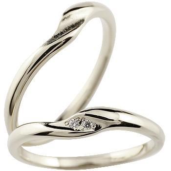 本物品質の 結婚指輪 メンズ 結婚指輪 ダイヤ 18金 ダイヤモンド ホワイトゴールドk18 18金 ダイヤ, フラワーショップ「パレット」:2e1ca8d9 --- bit4mation.de