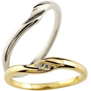 【クーポン対象外】 結婚指輪 メンズ メンズ ダイヤモンド イエローゴールドk18 ダイヤ ホワイトゴールドk18 18金 イエローゴールドk18 ダイヤ, 神田明神下みやび:ec91b20e --- bit4mation.de